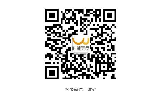 2020_11_9_678747202.jpg