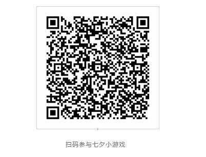 2020_8_18_2050272966.jpg