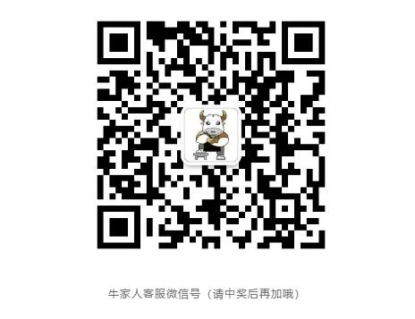 2020_8_18_212626517.jpg