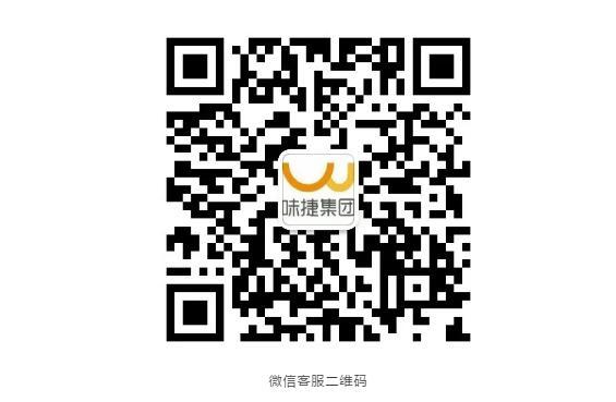 2020_9_22_611427614.jpg